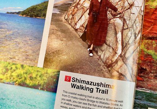 島根県・隠岐諸島のインバウンド向けガイドブックに載りました